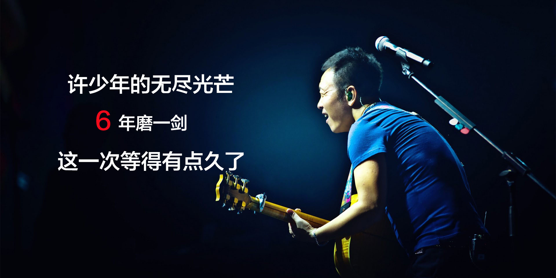 悦谱网吉他谱高清吉他弹唱谱子