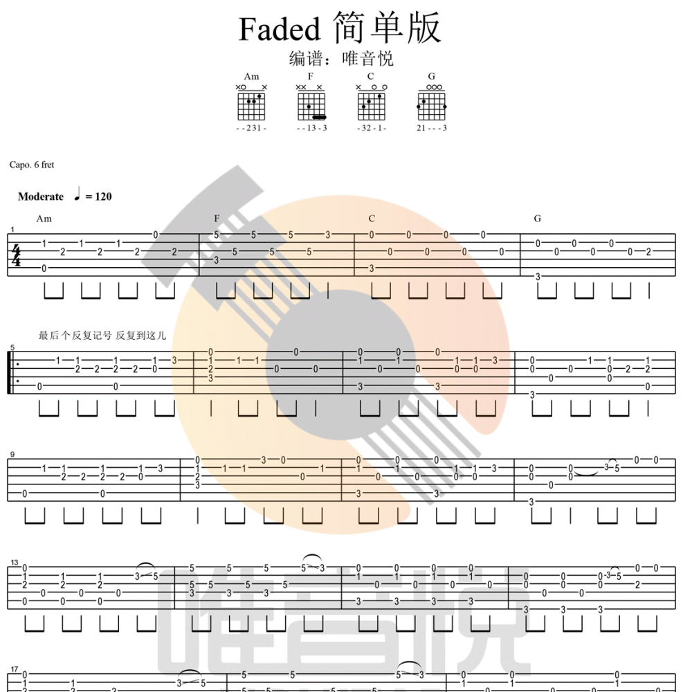 FADED指弹吉他谱